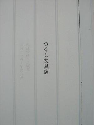Dsc07565