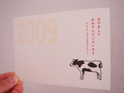 Dsc08812