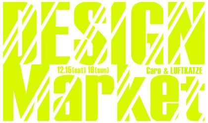 Designmarket01